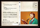 市原悦子朗読ライブラリー《戦争童話シリーズ》DVD