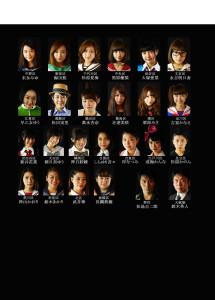 舞台「23区女子」キャスト