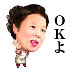 市原悦子 お母さんフレーズ集 LINEスタンプ
