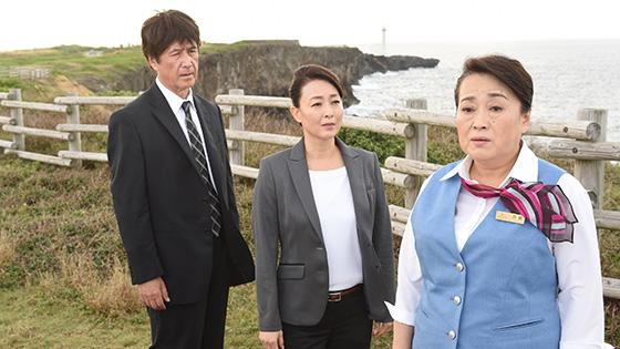OA情報【花戸祐介】3/4(土)よる9...