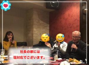 team723新春カラオケ大会